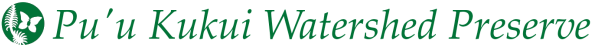 Pu'u Kukui Watershed Logo